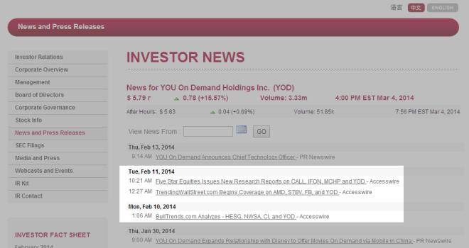 YOD-investor-news